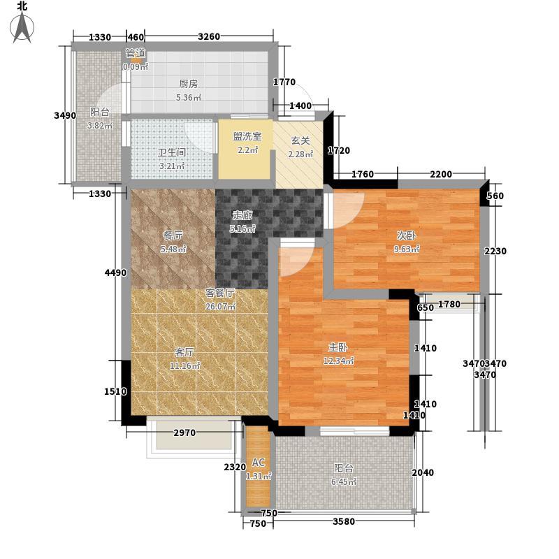 优客联邦83.28㎡2号楼一单元A4型面积8328m户型