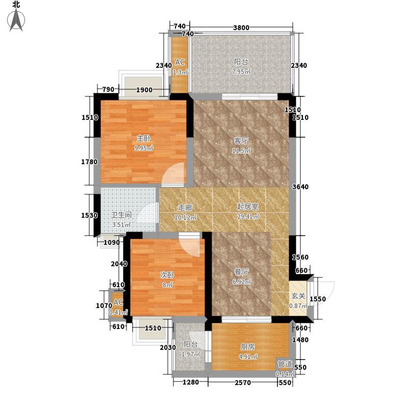 优客联邦78.50㎡2号楼一单元A5型面积7850m户型