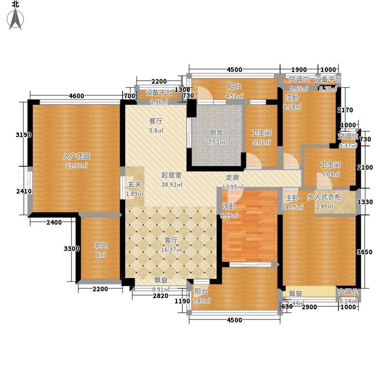 半山道1号礼宾府137.13㎡8、9栋B座02户型3室2厅