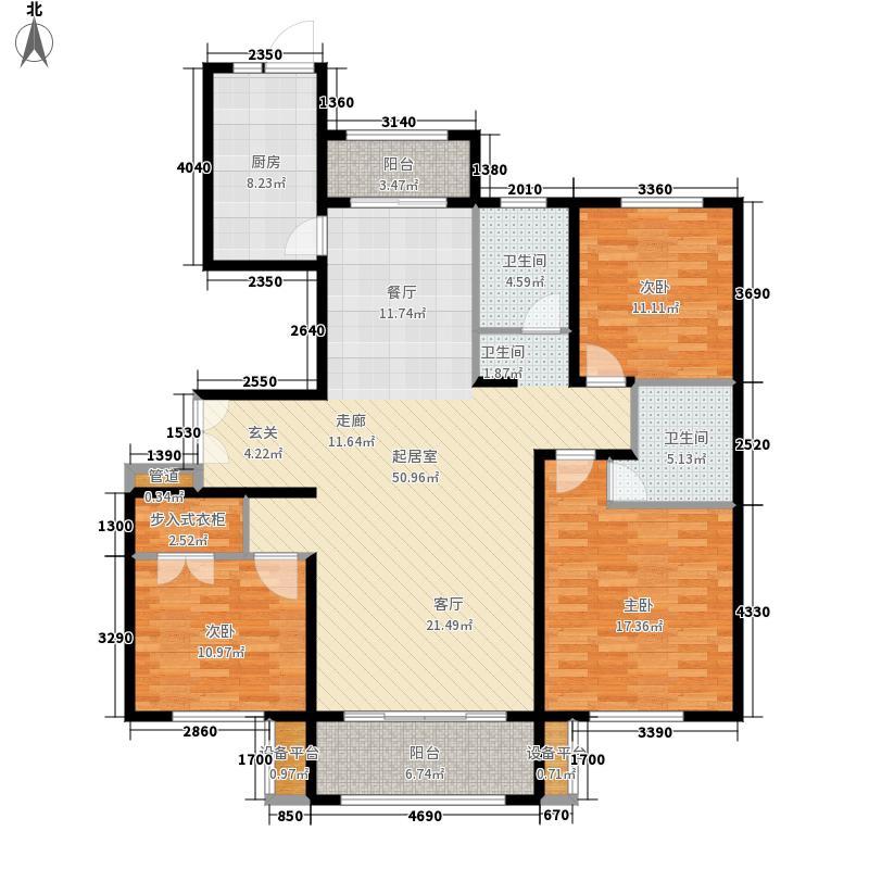 新公馆137.98㎡A-2户型3室2厅2卫