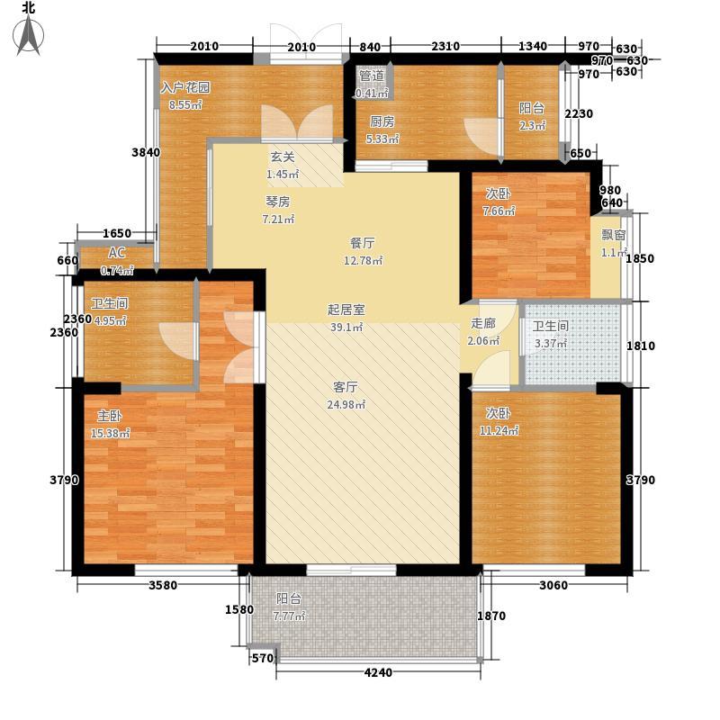 特发和平里2期140.00㎡户型3室2厅