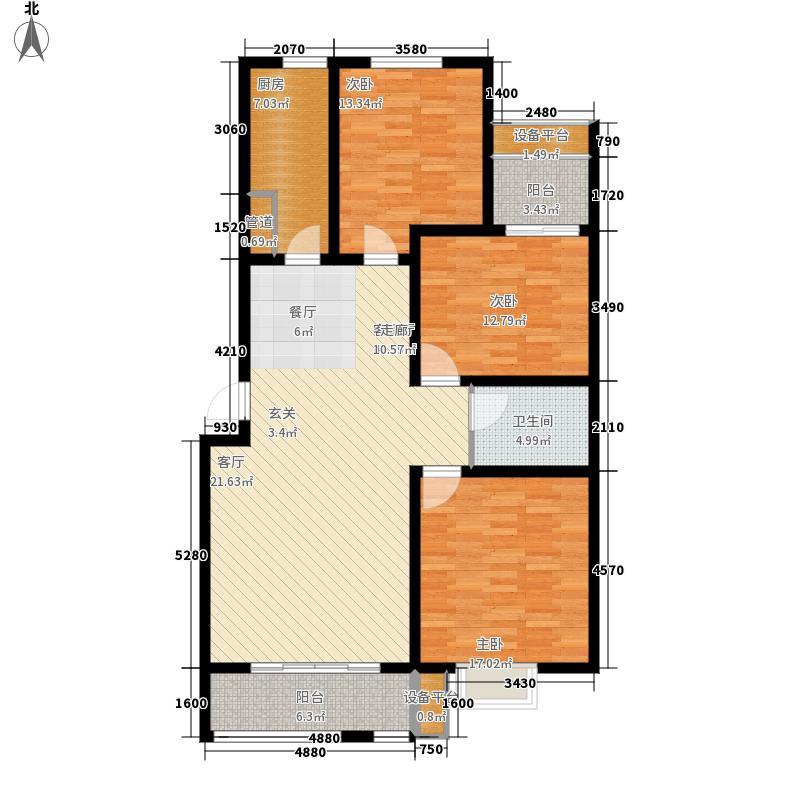 旭丰公寓124.75㎡A面积12475m户型