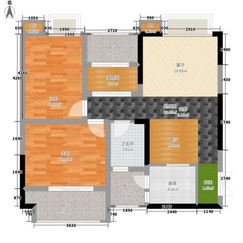 罗马商业广场2室0厅1卫1厨94.00㎡户型图