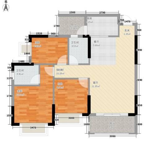 联诚花园3室1厅2卫1厨107.00㎡户型图