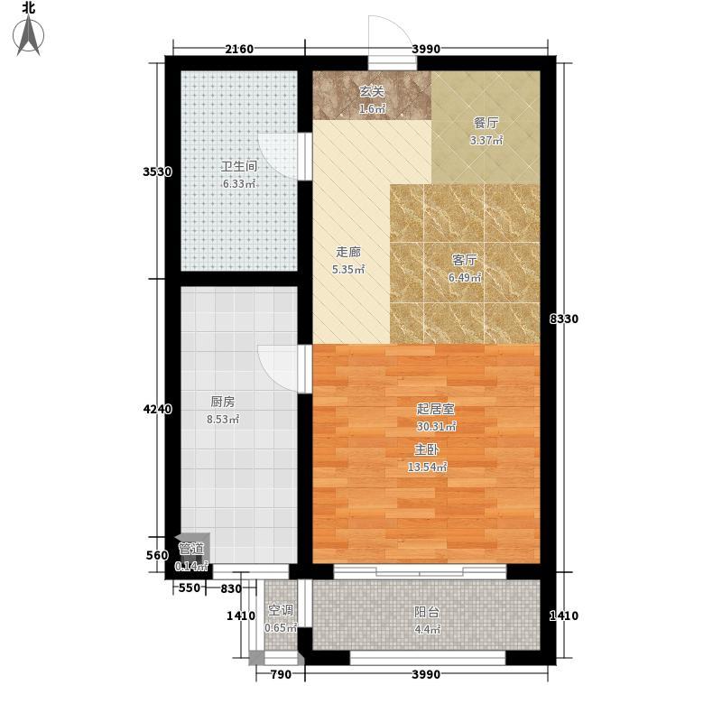 富城国际58.00㎡A户型1室2厅1卫