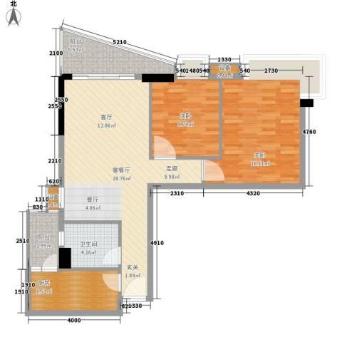 都市兰亭2室1厅1卫1厨86.00㎡户型图