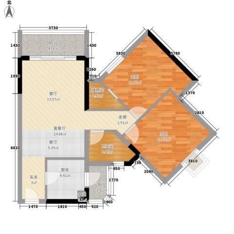 宏康东筑2室1厅1卫1厨75.00㎡户型图