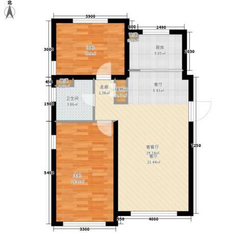 青橙部落2室1厅1卫1厨92.00㎡户型图