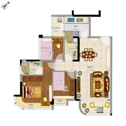 碧桂园天麓山3室1厅2卫1厨107.00㎡户型图