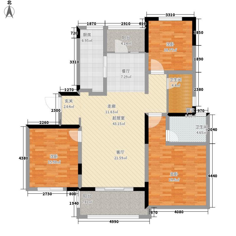 中信森林湖132.00㎡瓦尔登湖户型3室2厅