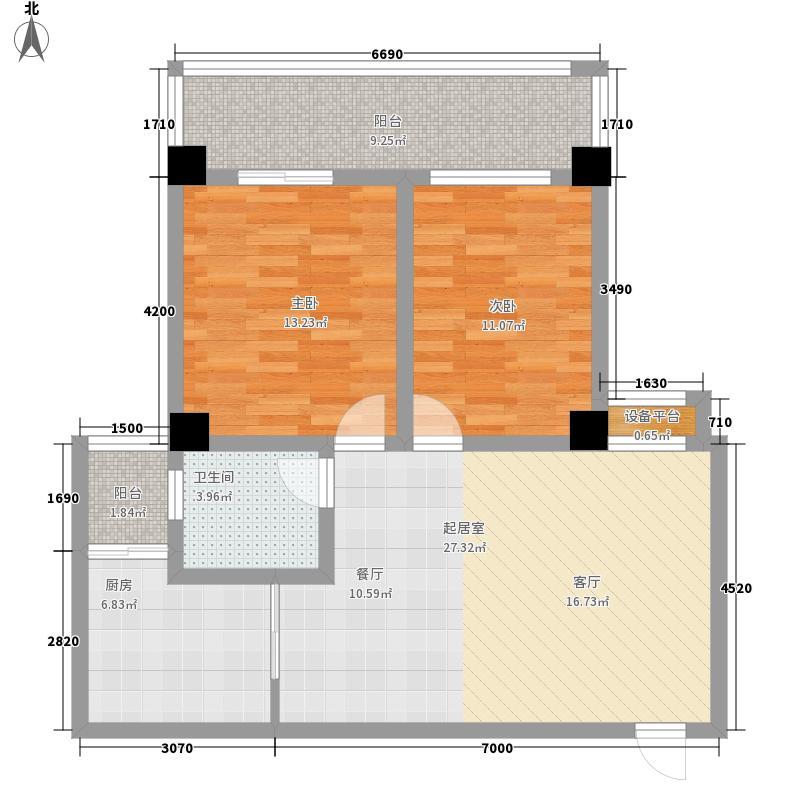 同馨花园二期94.26㎡面积9426m户型