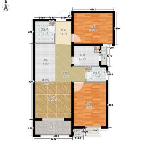 富源城2室1厅2卫1厨98.00㎡户型图