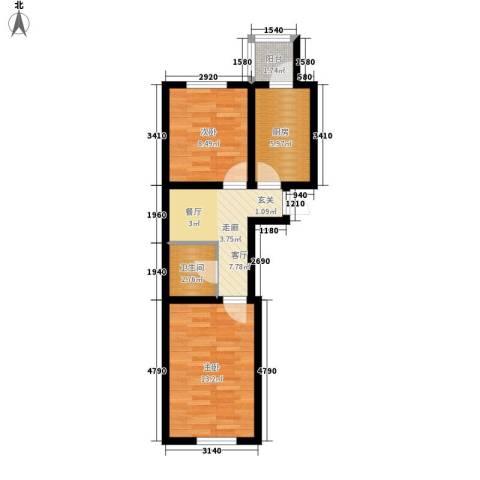 展轮新世界2室1厅1卫1厨59.00㎡户型图