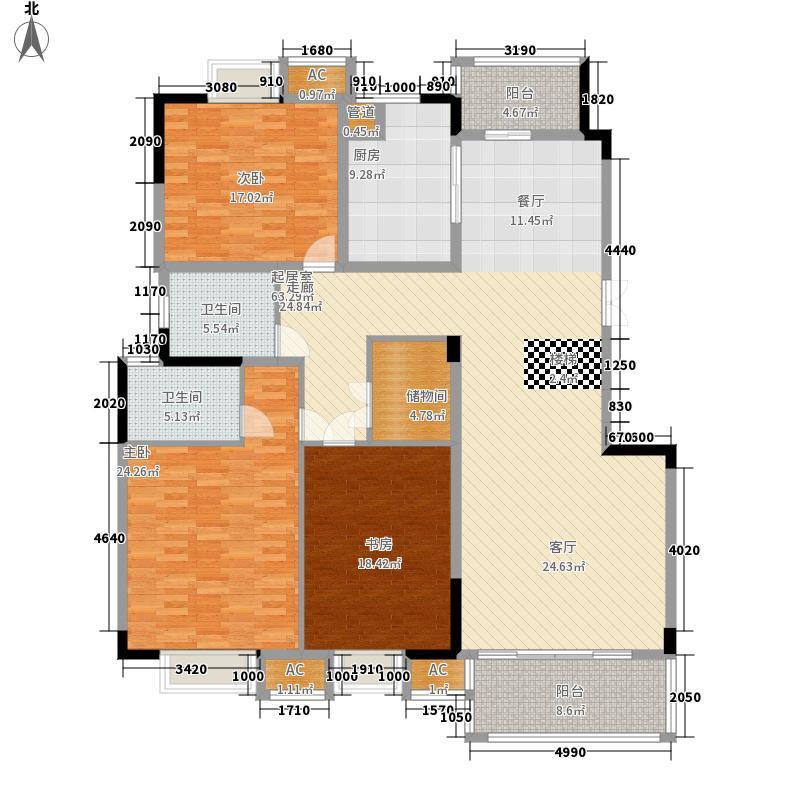 皇册家园185.71㎡面积18571m户型