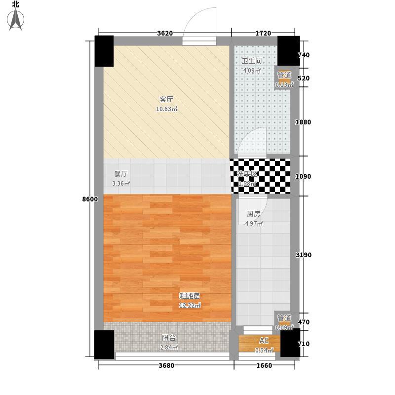 BINGO缤购46.00㎡B户型1室1厅