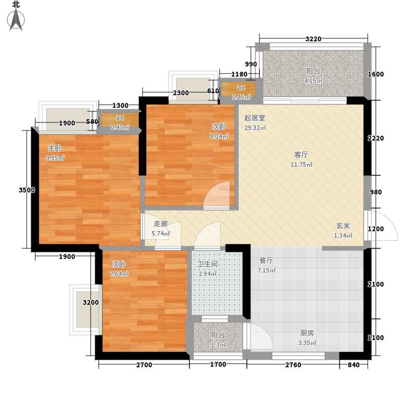 大都家园89.00㎡C1/D1户型3室2厅