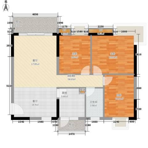 光大花园3室0厅1卫1厨96.00㎡户型图