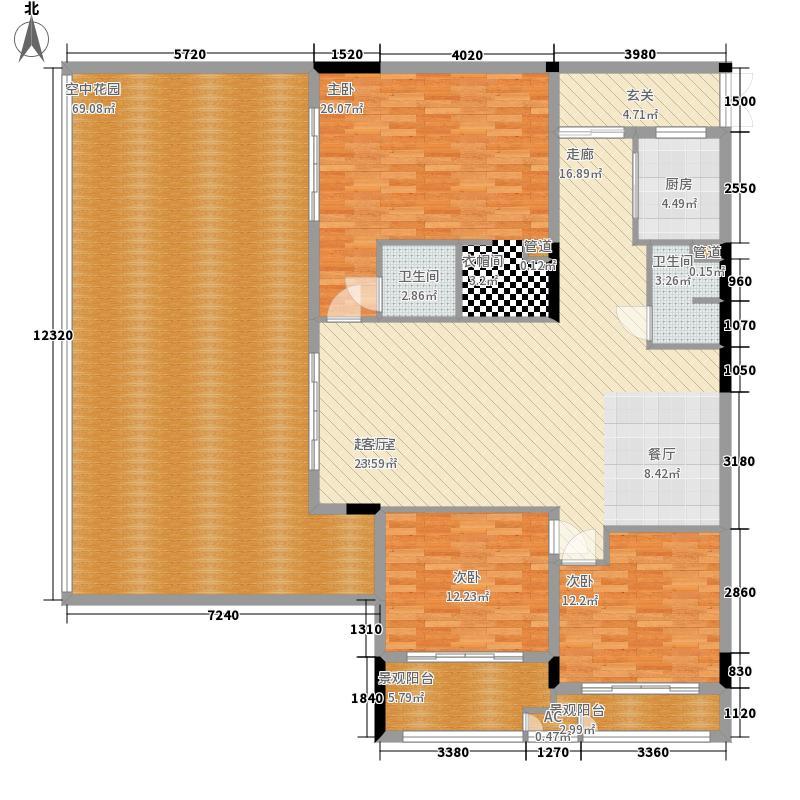 中和龙沐湾·海润源154.00㎡C3户型3室2厅