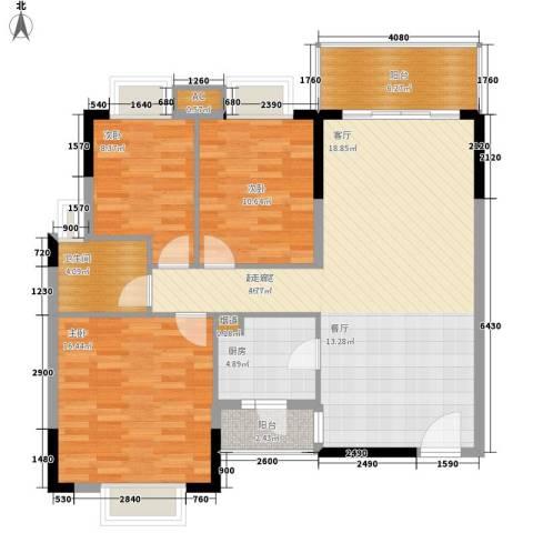 光大花园3室0厅1卫1厨102.00㎡户型图