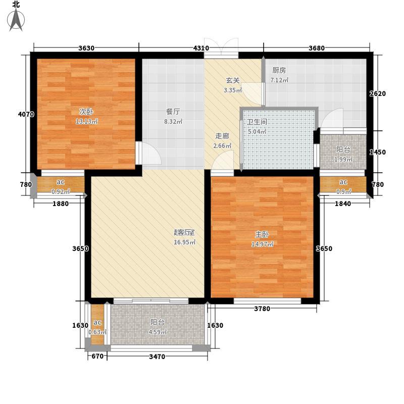 东城中央府94.49㎡C2户型2室2厅