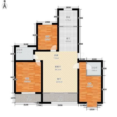 中阳信和水岸3室1厅2卫1厨156.00㎡户型图