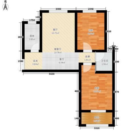 水印莱茵2室1厅1卫1厨82.00㎡户型图