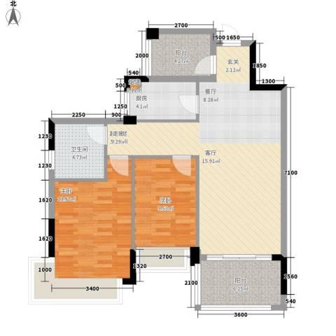 广州雅居乐花园浅山小筑2室0厅1卫1厨93.00㎡户型图