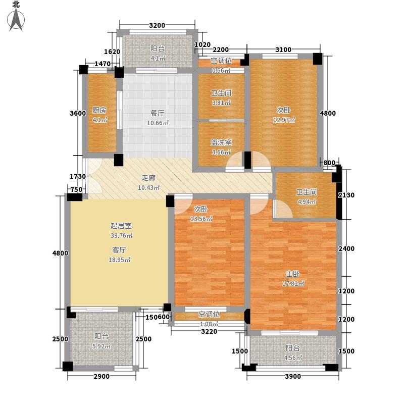 香缇溪岸135.62㎡洋房8#楼3层C2户型