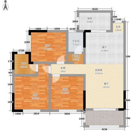 诚兴园3室0厅1卫1厨122.00㎡户型图