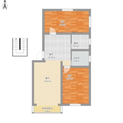 绿梅公寓2室1厅1卫1厨102.00㎡户型图