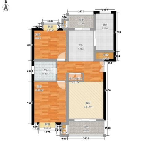 居礼2室1厅1卫1厨99.00㎡户型图