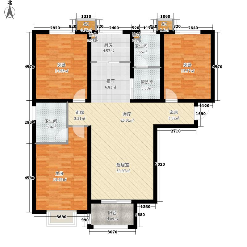 天洲沁园123.56㎡2#01面积12356m户型