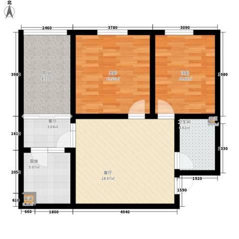 置嘉公寓2室2厅1卫1厨74.00㎡户型图