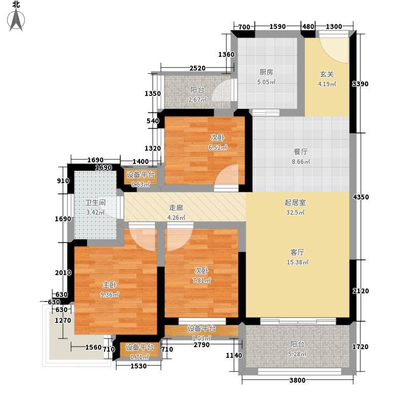 蒂梵尼TOWN95.00㎡二期12栋标准层A1户型