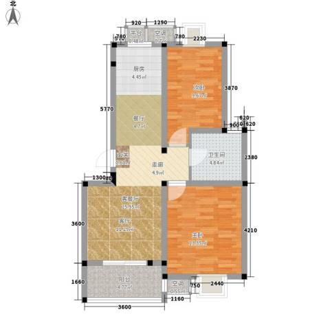 南长街房管局宿舍2室1厅1卫0厨71.00㎡户型图