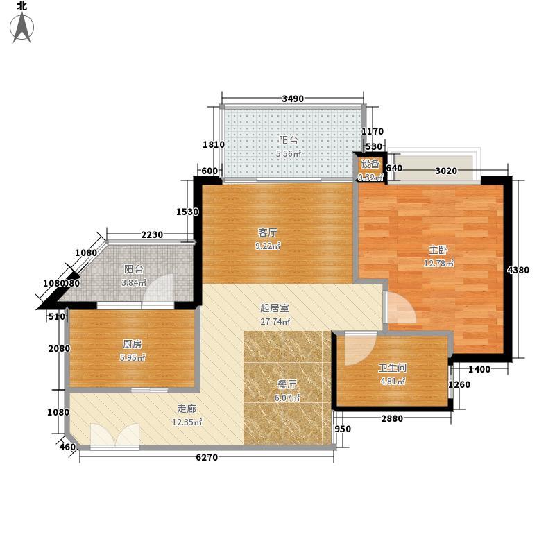 东方新世界68.57㎡第1座3层3单位面积6857m户型