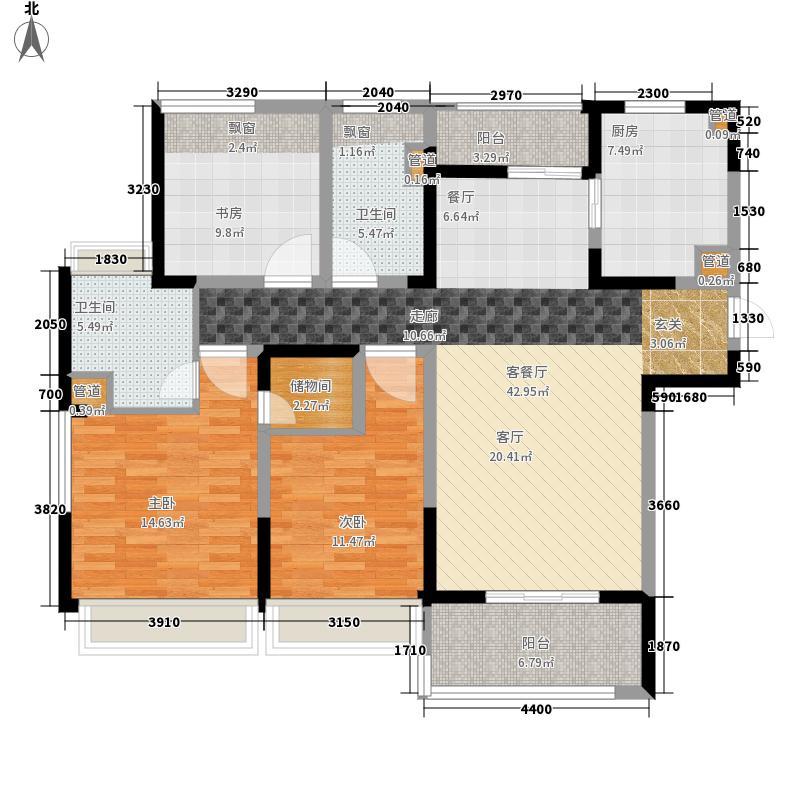 华府天地·尊园123.00㎡C户型3室2厅