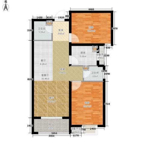 富源城2室1厅2卫1厨94.00㎡户型图