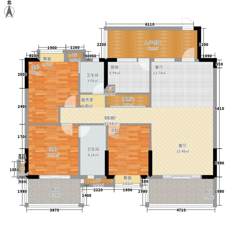 世纪金沙129.68㎡5号楼C型面积12968m户型