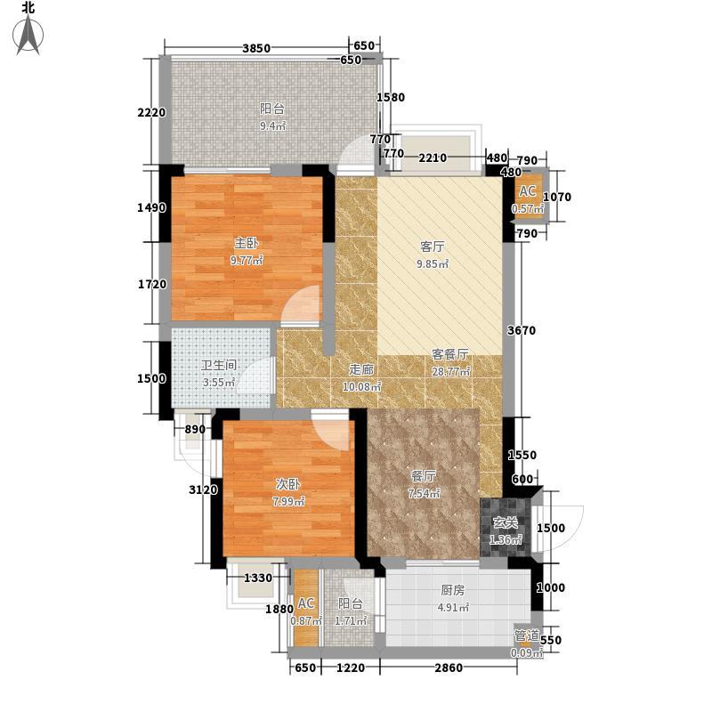 优客联邦79.27㎡2号楼三单元A1型面积7927m户型