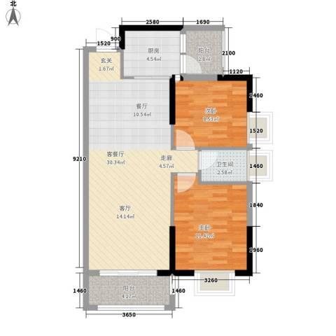 紫茗花园2室1厅1卫1厨73.02㎡户型图