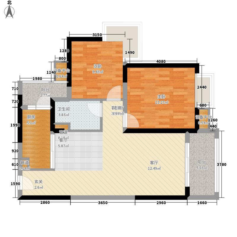 中海金沙湾82.89㎡A6栋29-33层0面积8289m户型