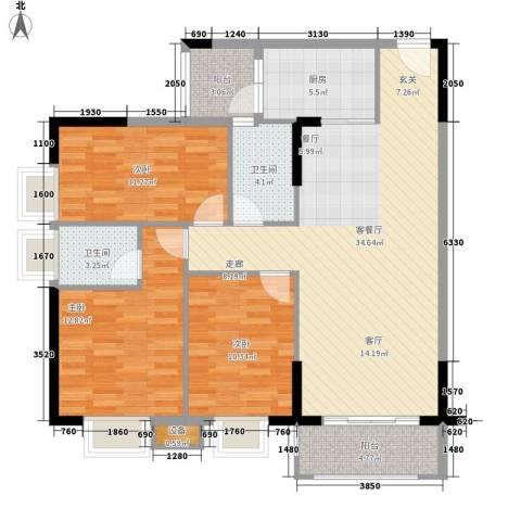 紫茗花园3室1厅2卫1厨101.50㎡户型图