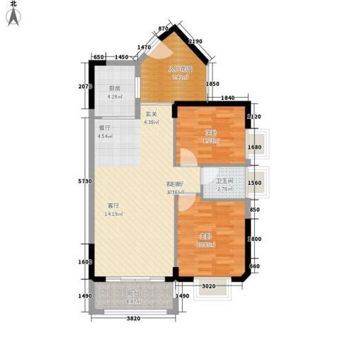 紫茗花园2室1厅1卫1厨74.71㎡户型图