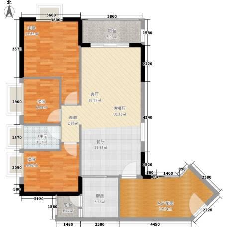 紫茗花园3室1厅1卫1厨98.72㎡户型图