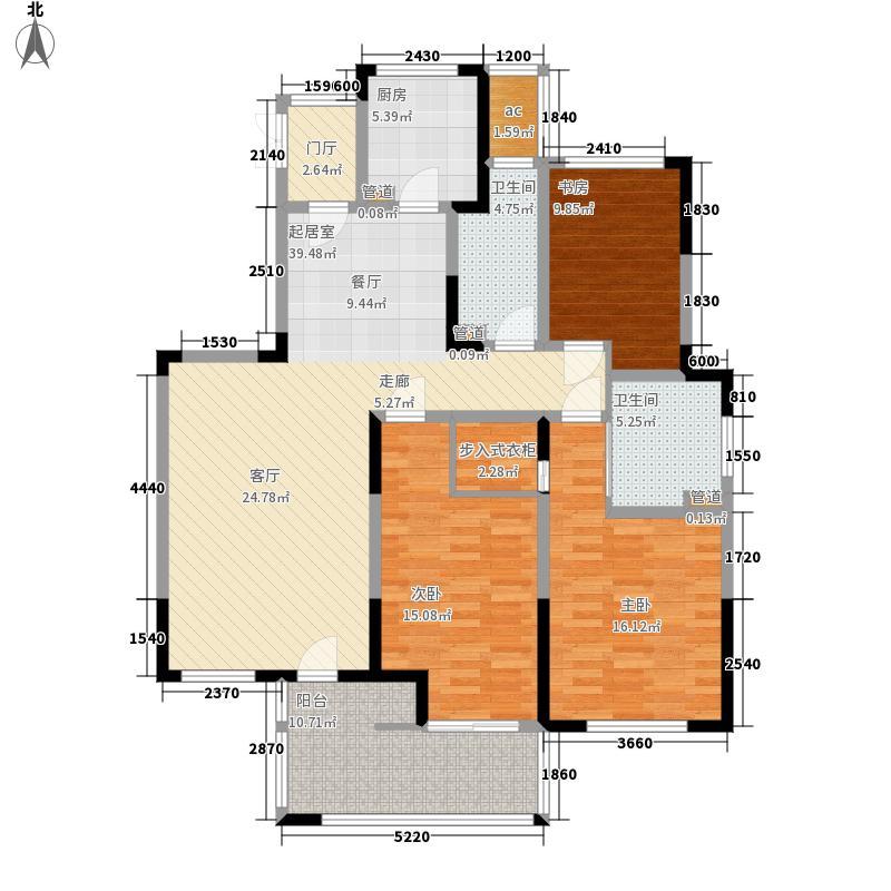 颐和府邸131.00㎡洋房-H4户型3室2厅