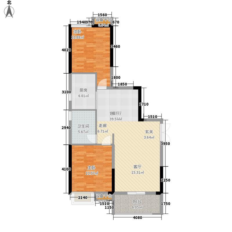 珠江都荟90.18㎡A3栋3-7层03单位面积9018m户型