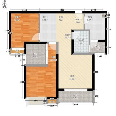 宏林名座2室1厅1卫1厨96.00㎡户型图