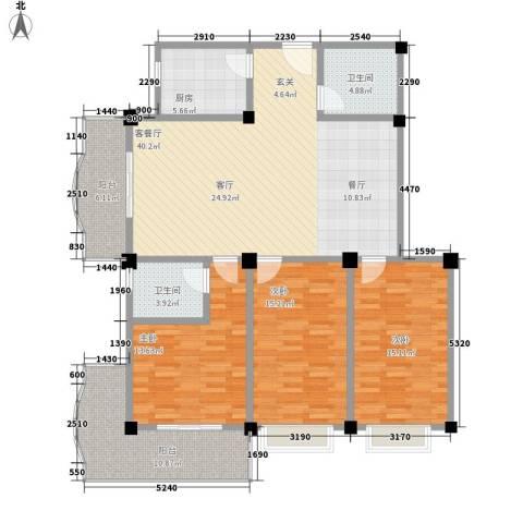 富仕雅庭3室1厅2卫1厨129.00㎡户型图