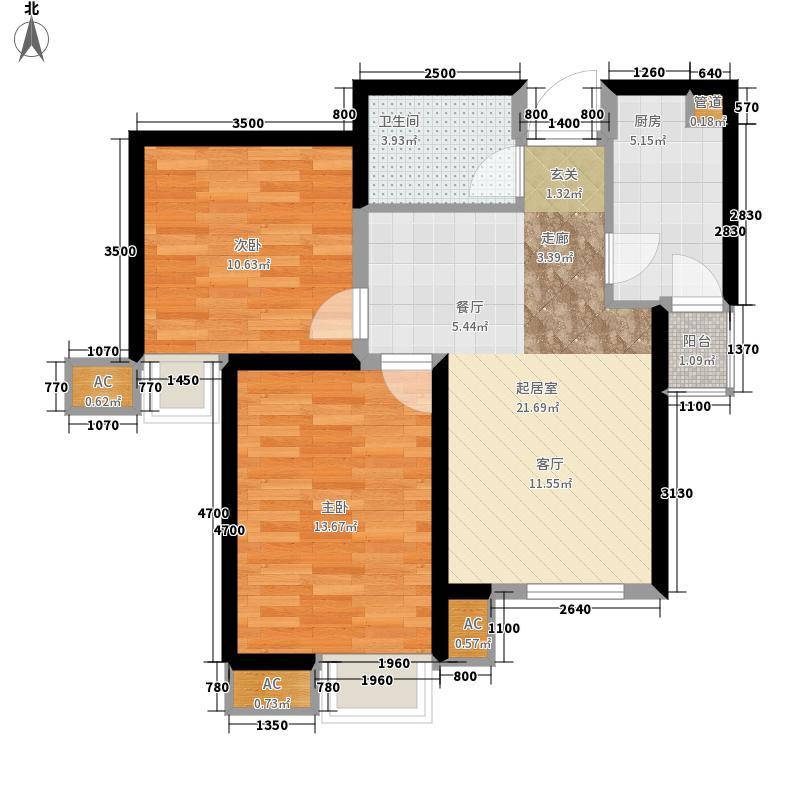 弘泽印象弘泽印象两室两厅一卫90平米平层C户型